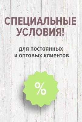 Интернет-магазин товаров для кондитеров