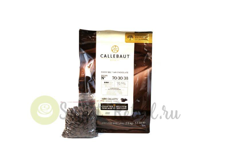 Callebaut 705