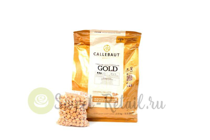 Callebaut 250