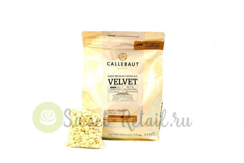 Velvet 250
