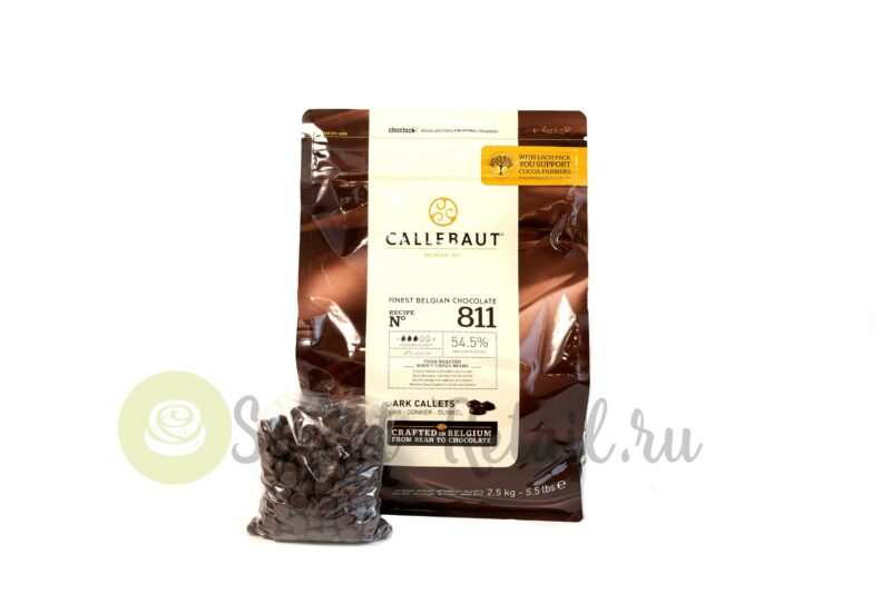 Callebaut 545