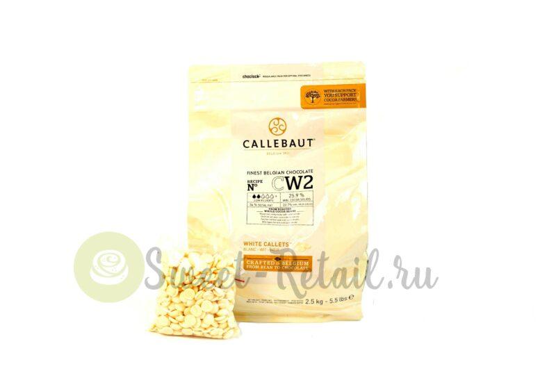 259 Callebaut