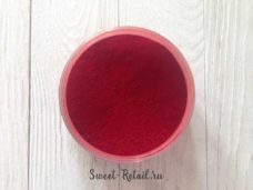 водорастворимый красная вишня
