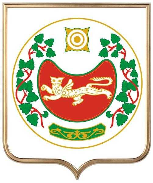 Respublika Hakasija gerb zolotaja ramka b - Сублимированная ягода