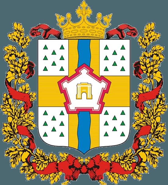 omsk oblast - Сублимированная ягода