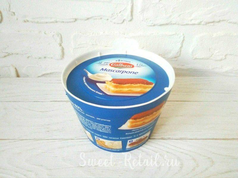 Сыр маскарпоне Galbani