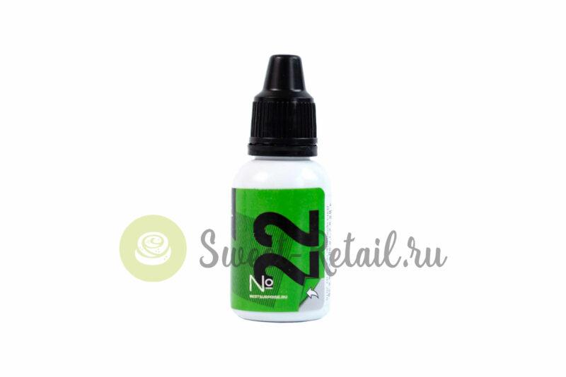 №22 Зеленый гелевый краситель КондиPRO 20гр.