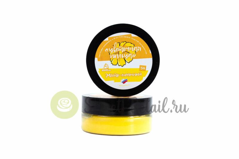 """лимонная 800x534 - Цветочная пыльца """"Желто-лимонный"""", 5 г."""