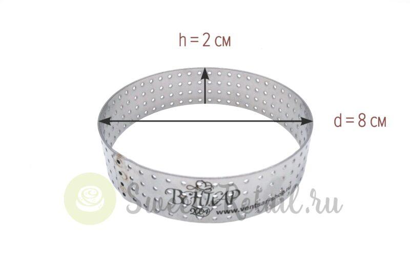 перфорированное кольцо d8 h2
