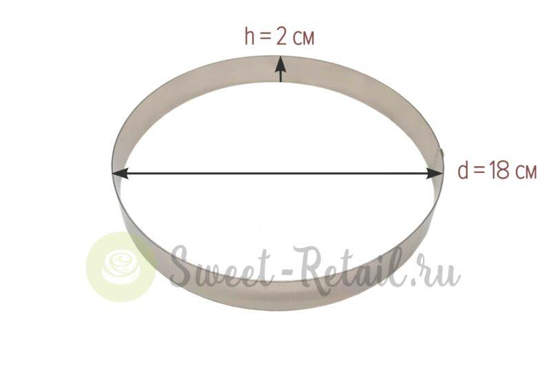 кольцо 18 см диаметр высота 2 см