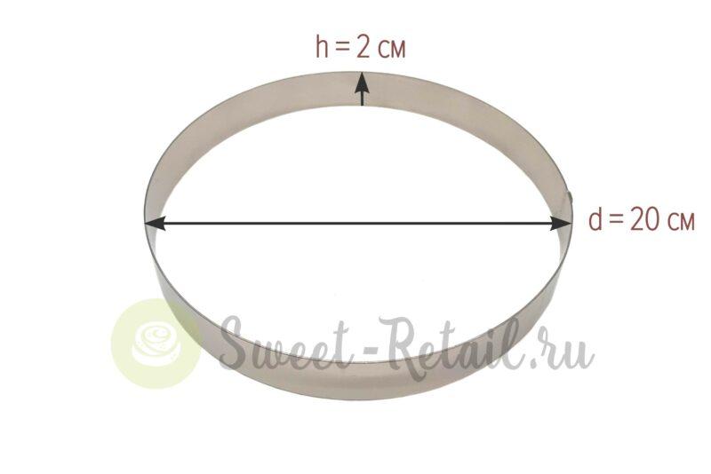 кольцо диаметр 20 см, высота 2 см