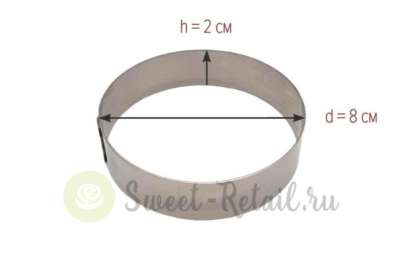 кольцо диаметр 8 см, высота 2 см