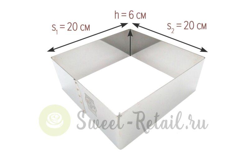 20*20 см квадратная форма