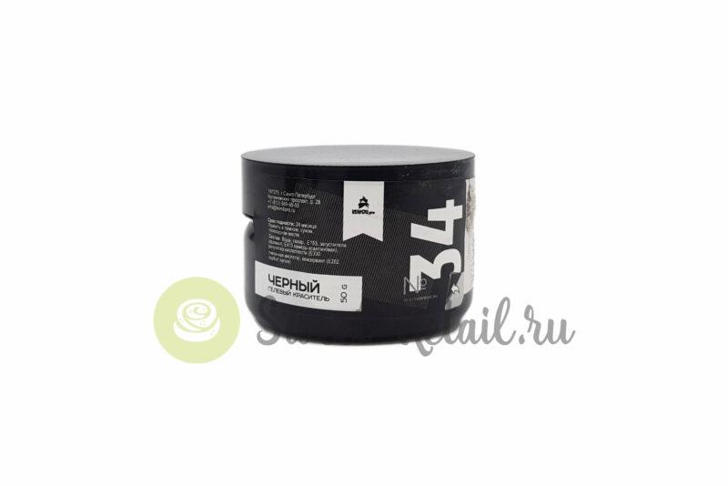 №34 Черный гелевый краситель КондиPRO, 50 гр.